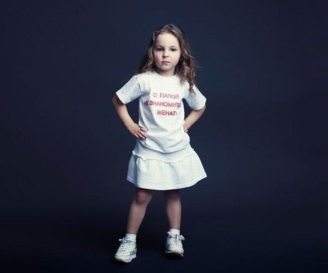 """Дети в прикольных футболках (45 фото)  """" .  Демотиваторы : Прикольные..."""