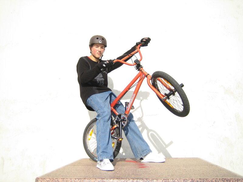 Святослав BMX 2008-10-05