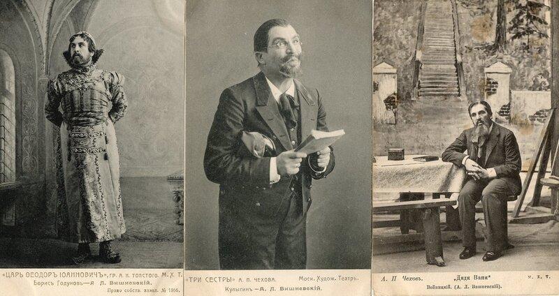 Александр Леонидович Вишневский (Вишневецкий) - актёр, один из создателей МХТ, ровесник (родился 20 яна-1 февр 1860), одноклассник и друг Чехова, первый исполнитель роли Войницкого.