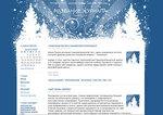 Дизайн для ЖЖ: Зимнее сияние  (S2). Дизайны для livejournal. Дизайны для Живого журнала. Оформление ЖЖ. Бесплатные стили. Авторские дизайны для ЖЖ