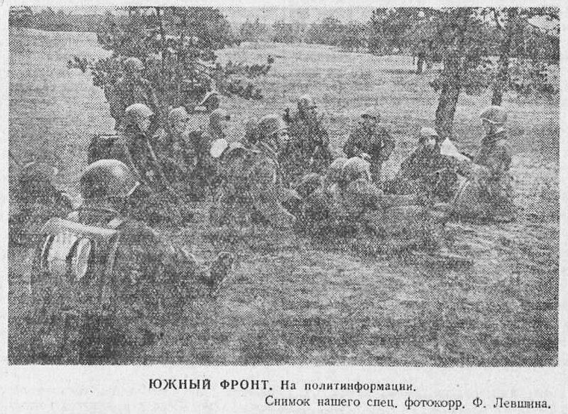как русские немцев били, потери немцев на Восточном фронте, красноармеец, Красная Армия, смерть немецким оккупантам, русский дух