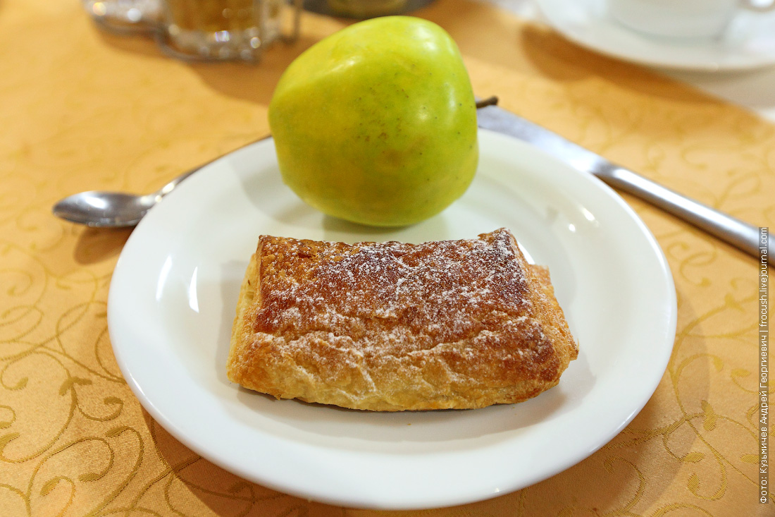 слойка с джемом зеленое яблоко