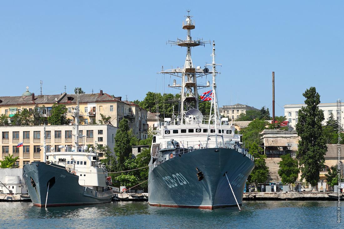 средний разведывательный корабль Лиман