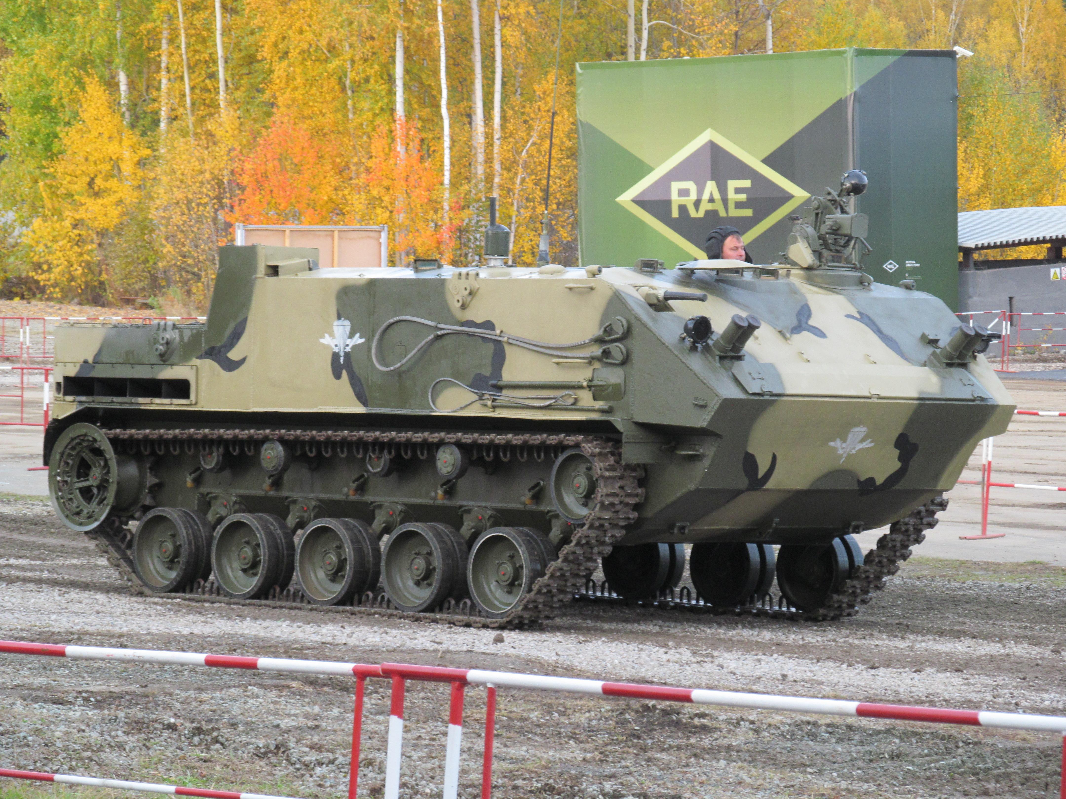 BTR-MDM_1.JPG
