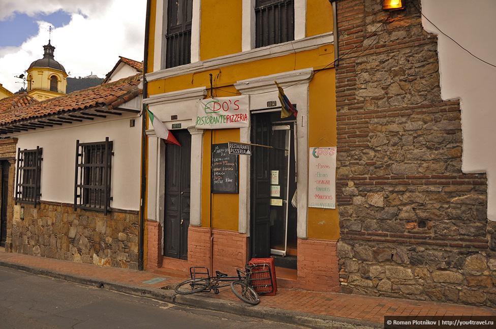 0 177dc3 3ea6c781 orig День 201 202. Охота за туристической картой Боготы и многочасовые прогулки по историческому району Ла Канделария   La Candelaria