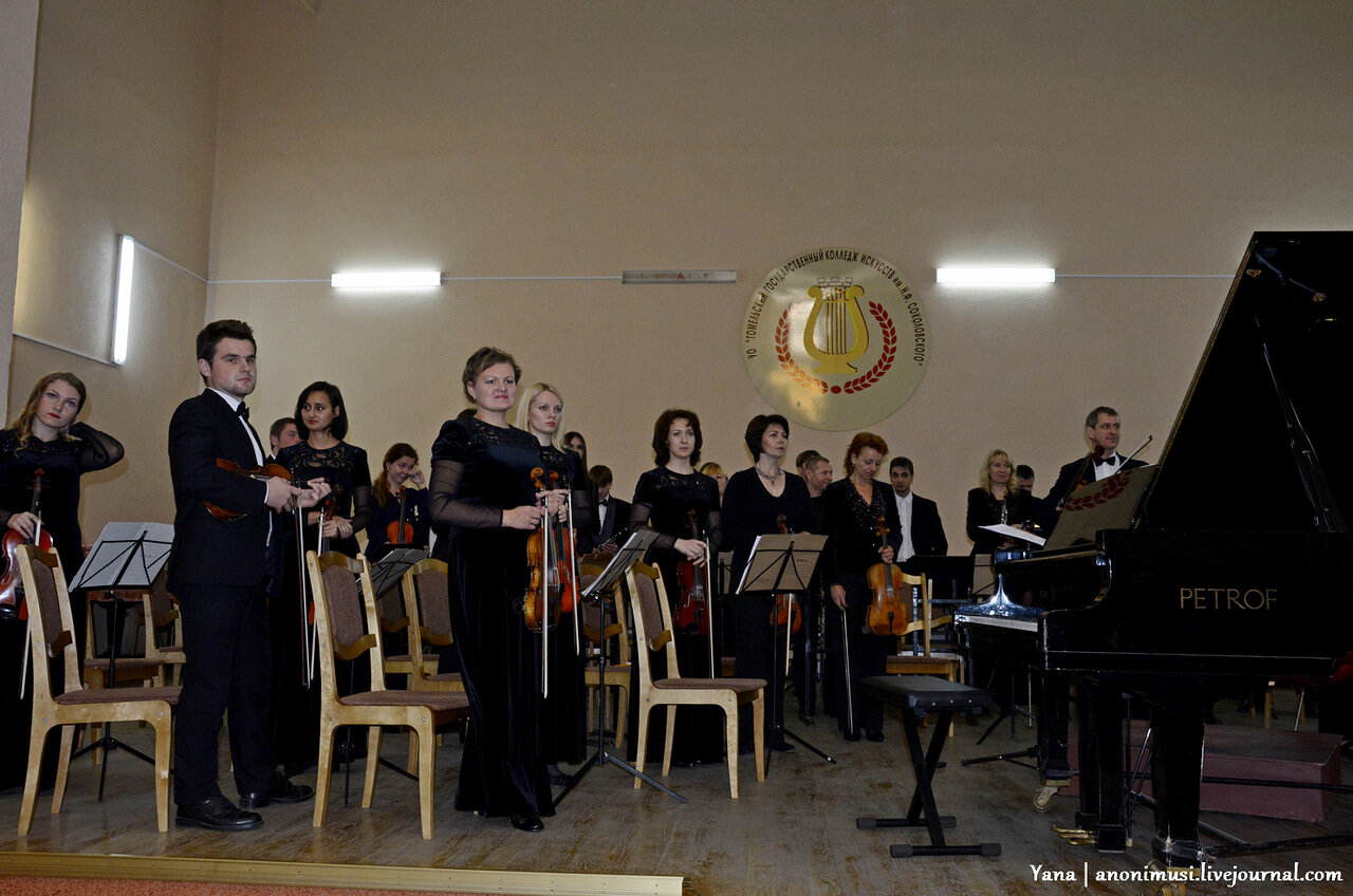 Гомельский симфонический оркестр дал концерт посвященный юбилею Людвига Ван Бетховена