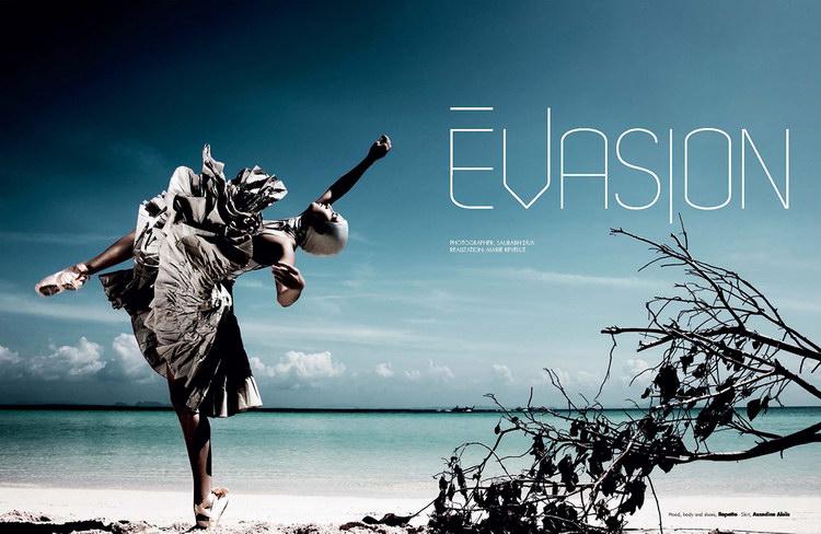 Альбина Киреева украсила Zebule Magazine