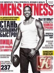 Журнал Книга Men's Fitness №12-1 декабрь 2014 - январь 2015