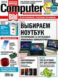 Computer Bild №3 2014
