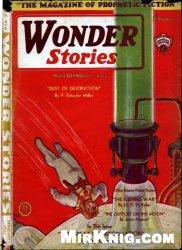 Журнал Wonder Stories (February, 1931)