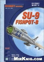 Журнал Su-9 Fishpot-B  [Hobby Model  72]