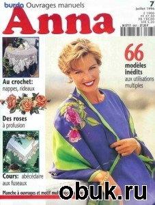 Журнал Anna №7 1996