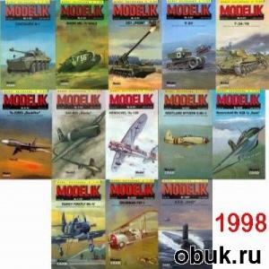 Журнал Полное собрание масштабных моделей от MODELIK за 1998 год