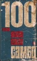 Аудиокнига 100 уроков борьбы самбо pdf 11Мб