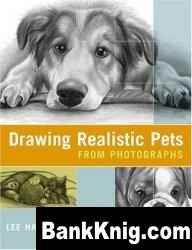 Drawing Realistic Pets from Photographs pdf 4,5Мб