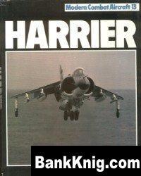 Книга Modern combat aircraft No.13 - Harrier pdf в rar 35,33Мб