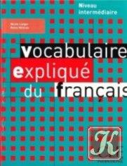 Vocabulaire expliqué du français. Niveau intermédiaire