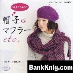 Lady Boutique Series №2894 2009 Knit&Crochet