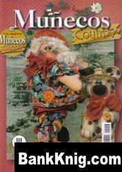 Журнал Munecos Country №16