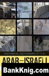 Книга Historical Dictionary of the Arab-Israeli Conflict