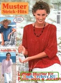 Журнал Muster Strick-Hits №2 2004