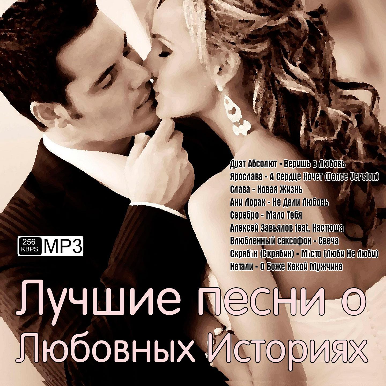 sbornik-85-pop-shanson-kakaya-est