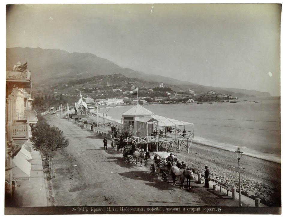 Ялта. Набережная, кофейня, часовня, старый город. 1880-е. Фотограф Ермаков Д.И. Ermakov,Yalta, 1880