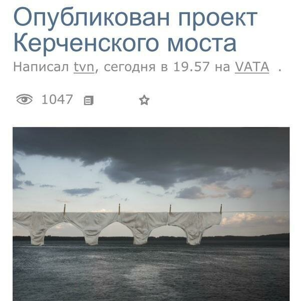 """В ВМС Украины решили создать сверхмалые подводные лодки: """"Мы не имеем права утратить эту составляющую"""" - Цензор.НЕТ 9533"""
