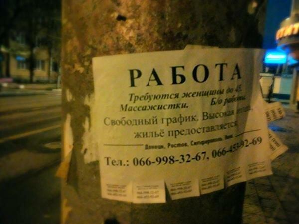 Doneck_universam_Ukraina.jpg