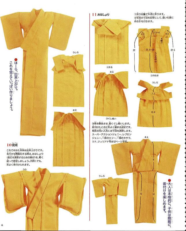 Как своими рукам сшить кимоно