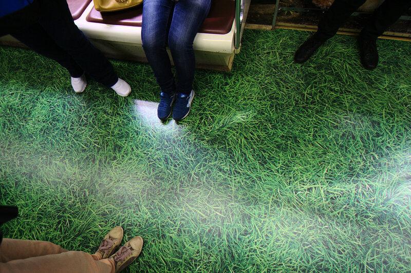 Трава-мурава
