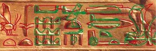 Наслоение иероглифов Сети I и Рамзеса II