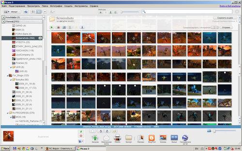 пикассо программа для редактирования фото скачать бесплатно - фото 7