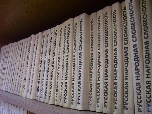 Книги*