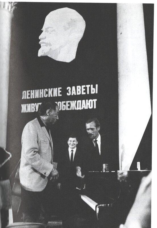 Дюк в Москве. Фотография Феликса Соловьёва.