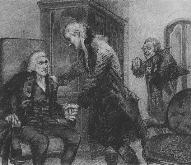 Врубель. Моцарт и Сальери слушают игру слепого скрипача. 1884.