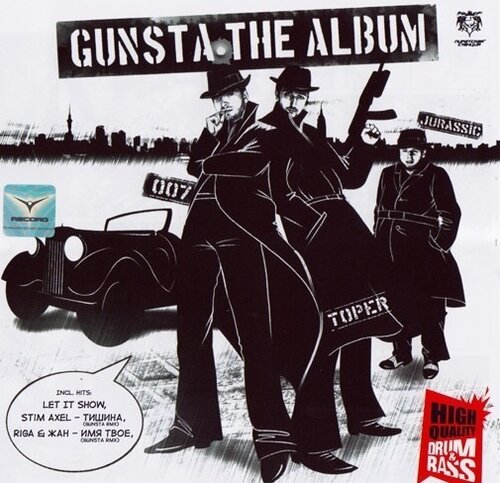 Gunsta - The Album Mixed by Dj's Toper, 007 and J ...