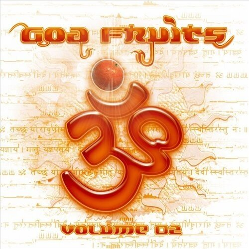 ◄-= VA - Goa Fruits Vol.2=-► - 2009