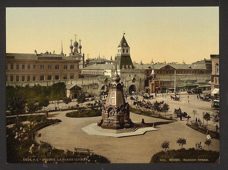 Москва, Ильинская площадь