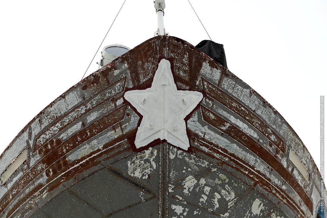 теплоход Княжна Анастасия в затоне Память Парижской Коммуны