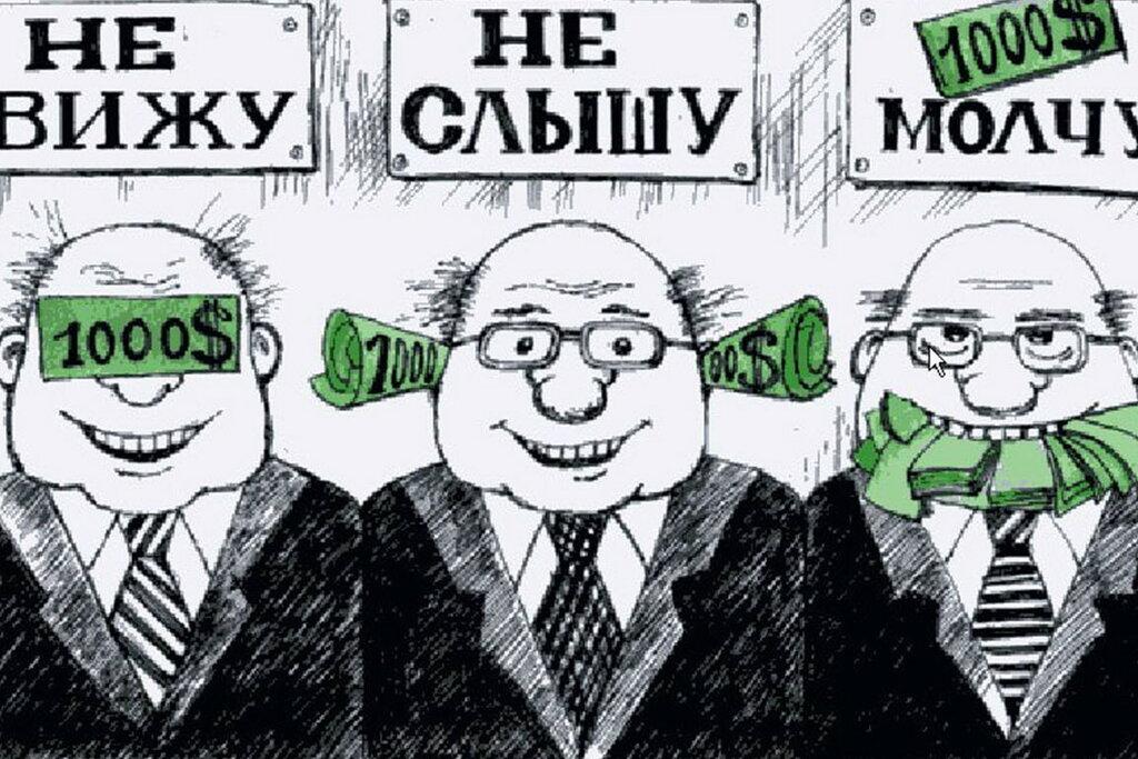 corrupted-russia-v2-ppcorn.jpg