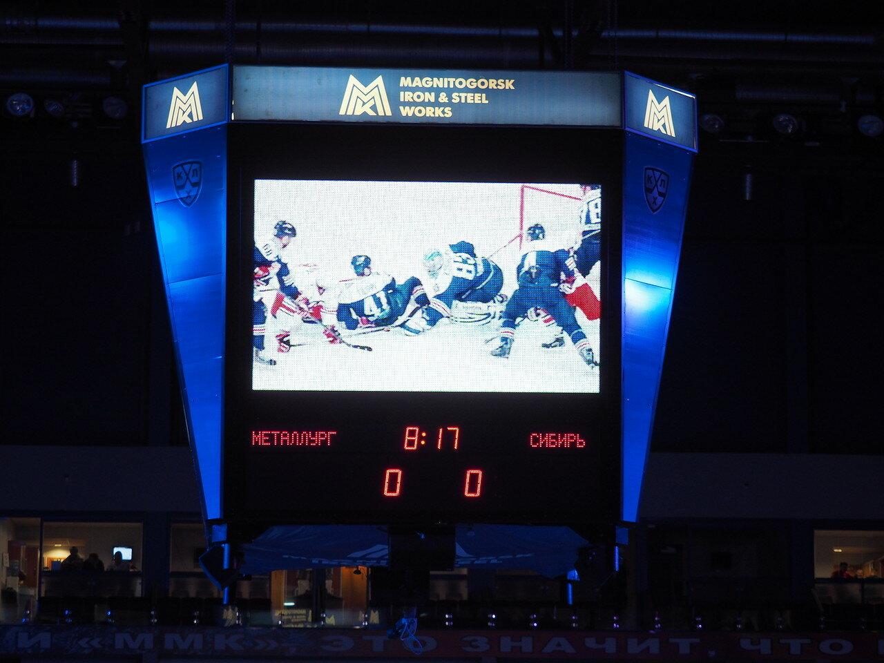 41Плей-офф 2016 Восток 1/2 Металлург - Сибирь 16.03.2016