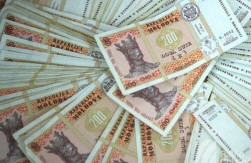 На что потрачен резервный фонд Молдовы