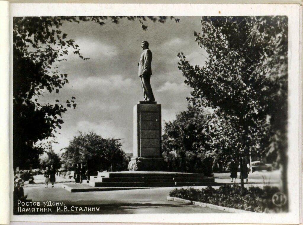 Ростов-на-Дону 1955.jpg