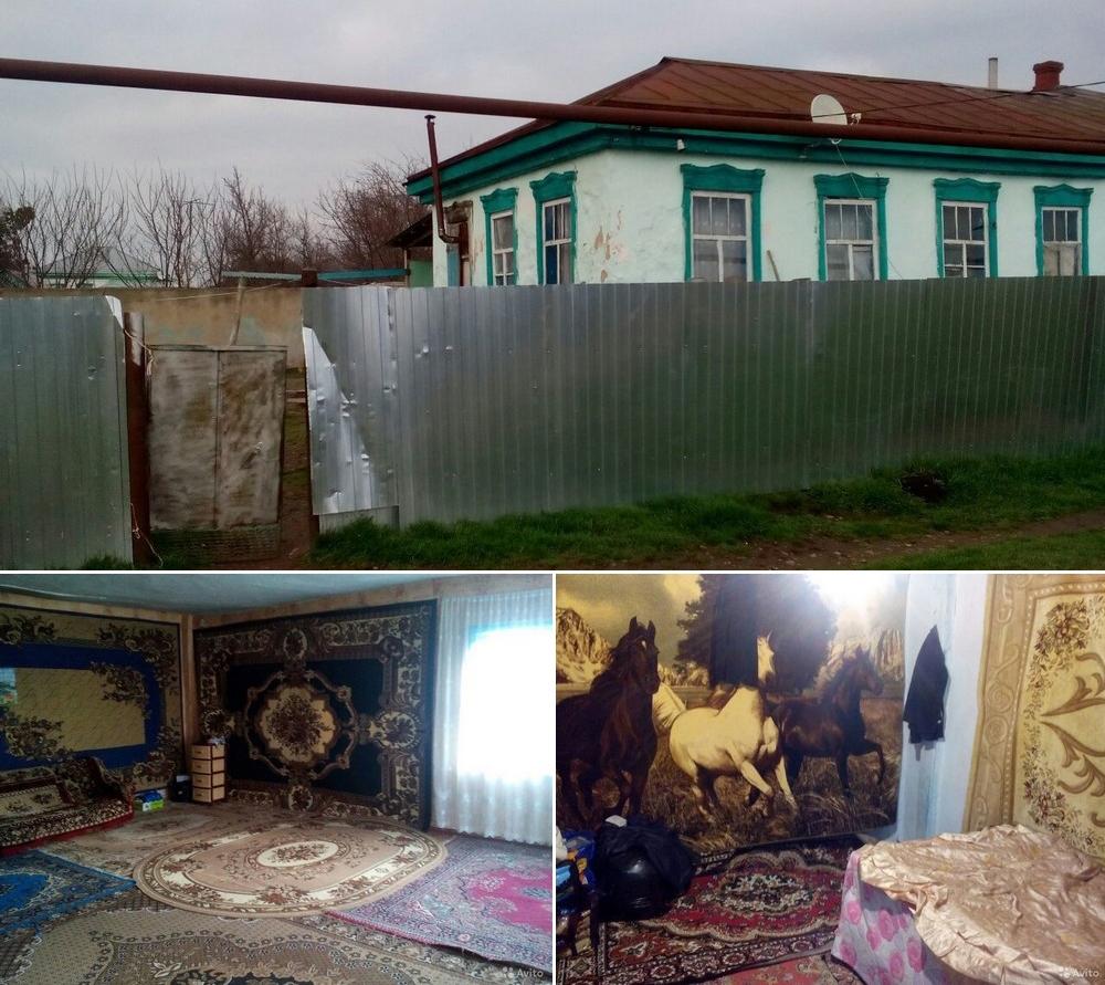 Уютный сельский дом