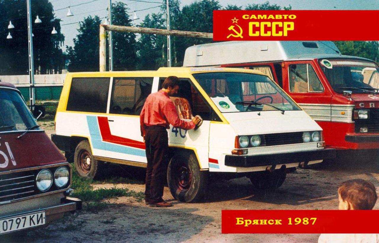 https://img-fotki.yandex.ru/get/31082/137106206.686/0_1aecbc_7f317c64_orig.jpg