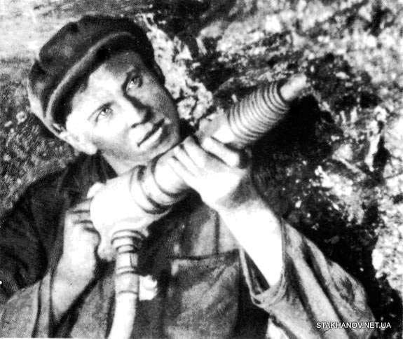 Алексей Григорьевич Стаханов.jpg