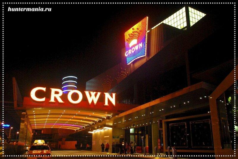 Казино Crown Casino. Австралийское чудо