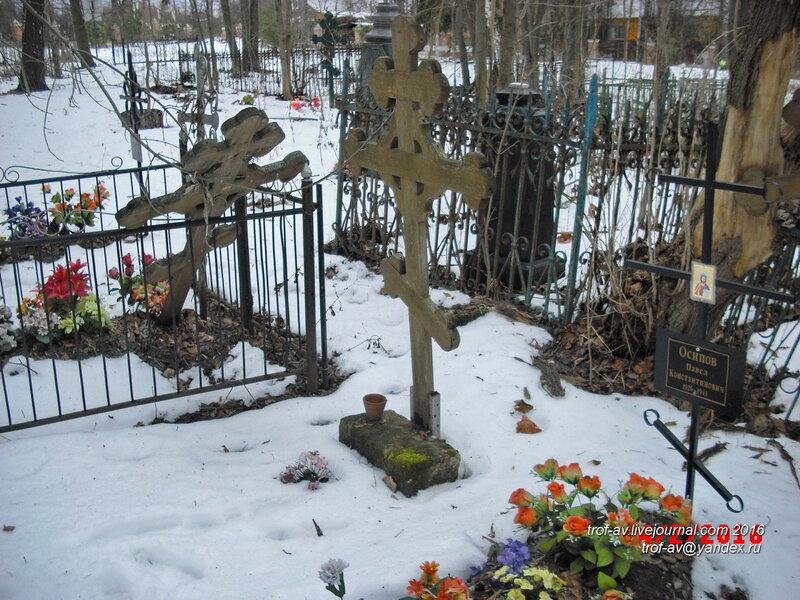 Некрополь Уборы, Одинцовский р-н, Московская обл.