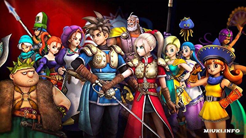 Dragon Quest - старейшая японская ролевая игра